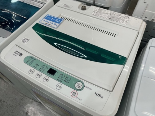 全自動洗濯機の浦和 中古 家電