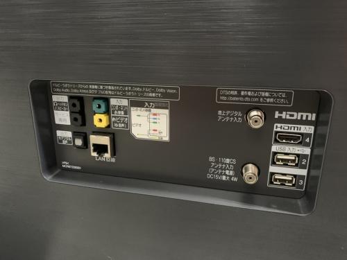 有機ELテレビの中古家電