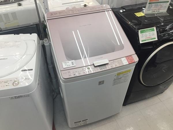 家電売り場リニューアルしました!珍しいカラーの家電製品も展示中!シャープ(SHARP)の縦型洗濯乾燥機(ES-GX850)もあります!