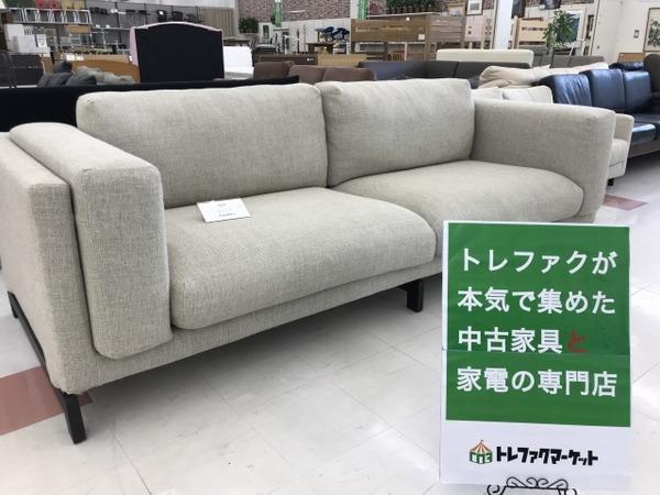 【IKEA】3人掛けソファー(NOCKEBY)が入荷しました!【トレファクマーケット千葉おゆみ野店】