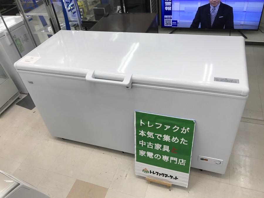 冷蔵庫・冷凍庫いろいろお選びになれます!【トレファクマーケット千葉おゆみ野店】