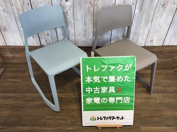 オンライン掲載中! Vitra(ヴィトラ) Tip Ton チェアをご紹介♪ お買い得な中古家具取り揃えております!
