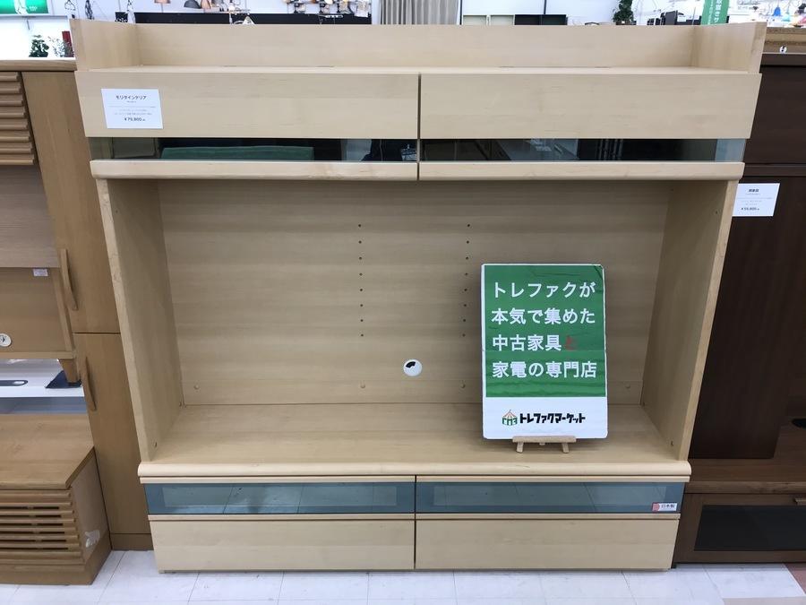モリタインテリア・meuble(モーブル)・Pamouna(パモウナ) テレビボード・AVボード色々揃っています【トレファクマーケット千葉おゆみ野店】