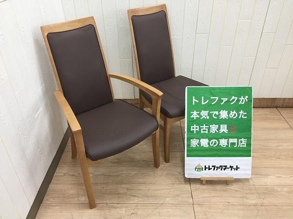 オンライン掲載中! karimoku (カリモク) Direttore (ディレトーレ) ダイニングチェアをご紹介♪ お買い得な中古家具取り揃えております!