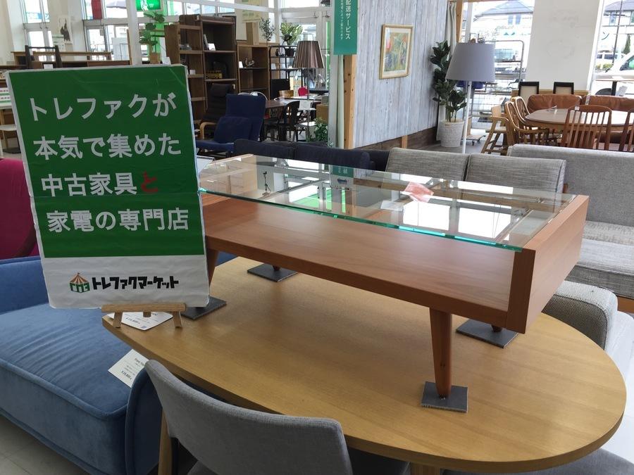 unico(ウニコ)ECCOシリーズのローテーブル(廃盤品)が入荷しました!(トレファクマーケット千葉おゆみ野店)