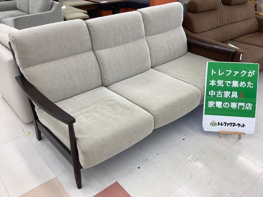 4月限定20%OFF! ニトリ・KEYUCA (ケユカ) などお買い得な中古ソファご用意しました! そのほかお手頃な中古家具 取り揃えております♪