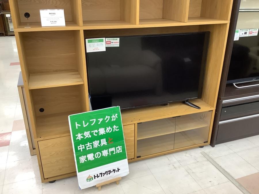 液晶テレビ大量展示中!SHARP TOSHIBA SONY Blu-rayレコーダーもございます♪【トレファクマーケット千葉おゆみ野店】