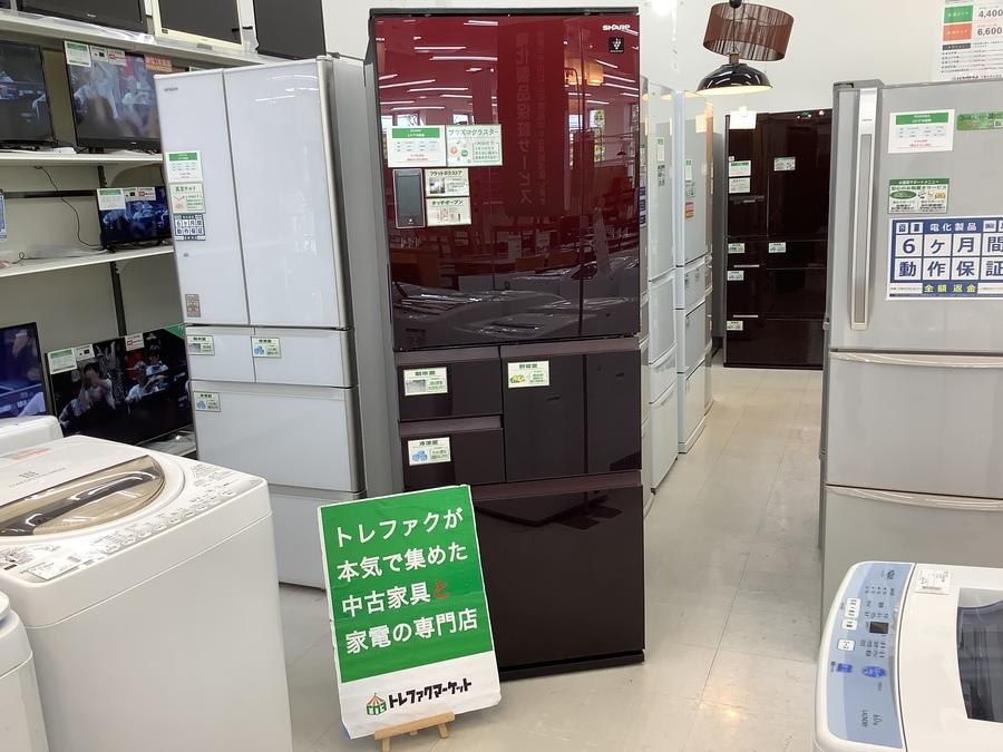 5ドア冷蔵庫 両開き タッチオープン SJ-WX50E-R入荷しました!【トレファクマーケット千葉おゆみ野店】