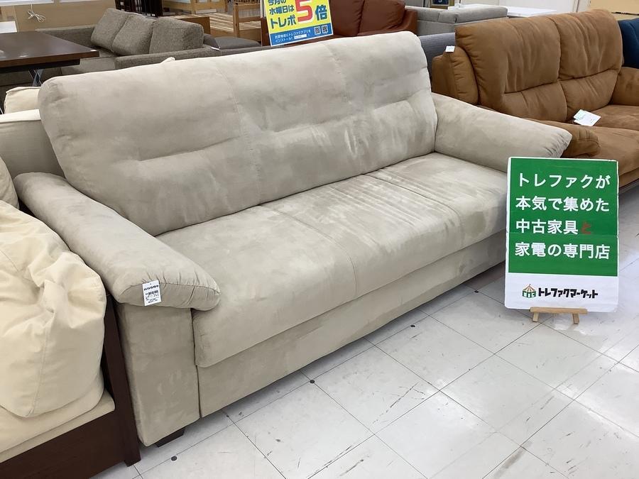 新入荷! IKEA (イケア) や カリモク (karimoku)などお買い得な中古ソファ取り揃えております!