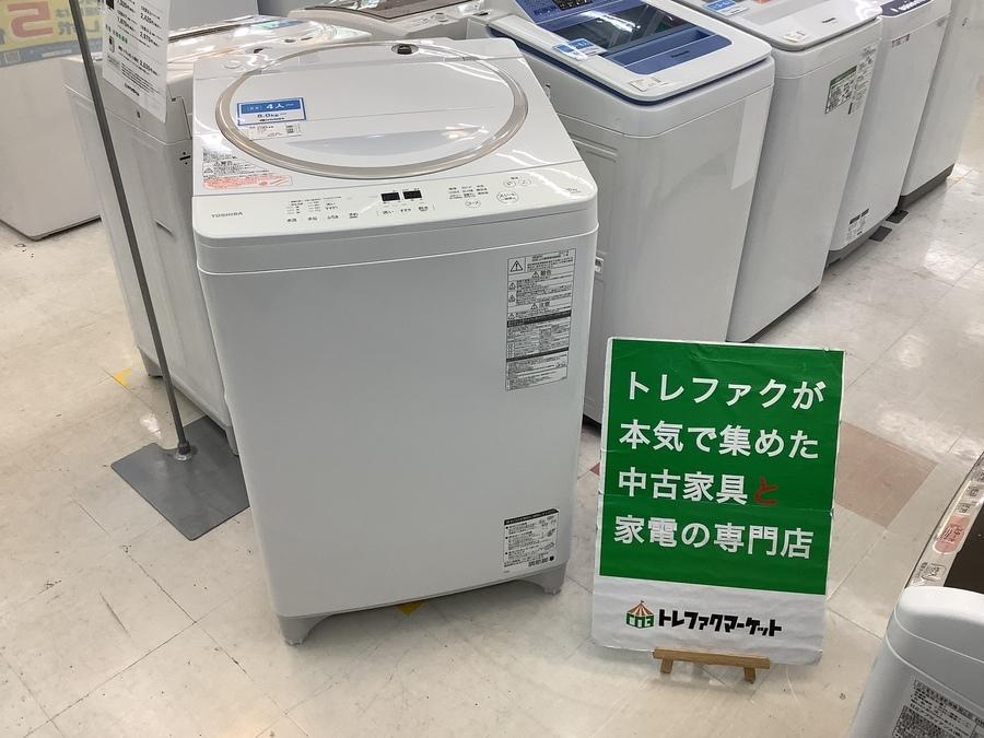 【スマホで購入】TOSHIBA (トウシバ) 全自動洗濯機 10.0kg AW-10SD5 2017年製 が入荷しました!【トレファクマーケット千葉おゆみ野店】