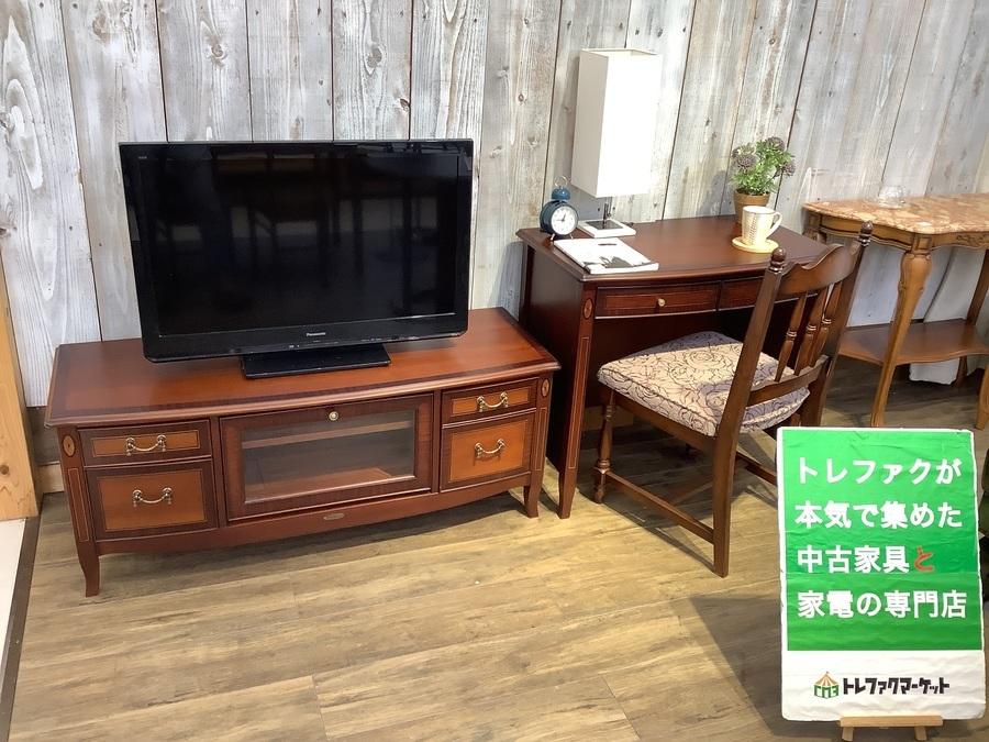 【東海家具】クラシックデザインのテレビボードとデスク(ベネチアシリーズ)が入荷しました! 【トレファクマーケット千葉おゆみ野店】