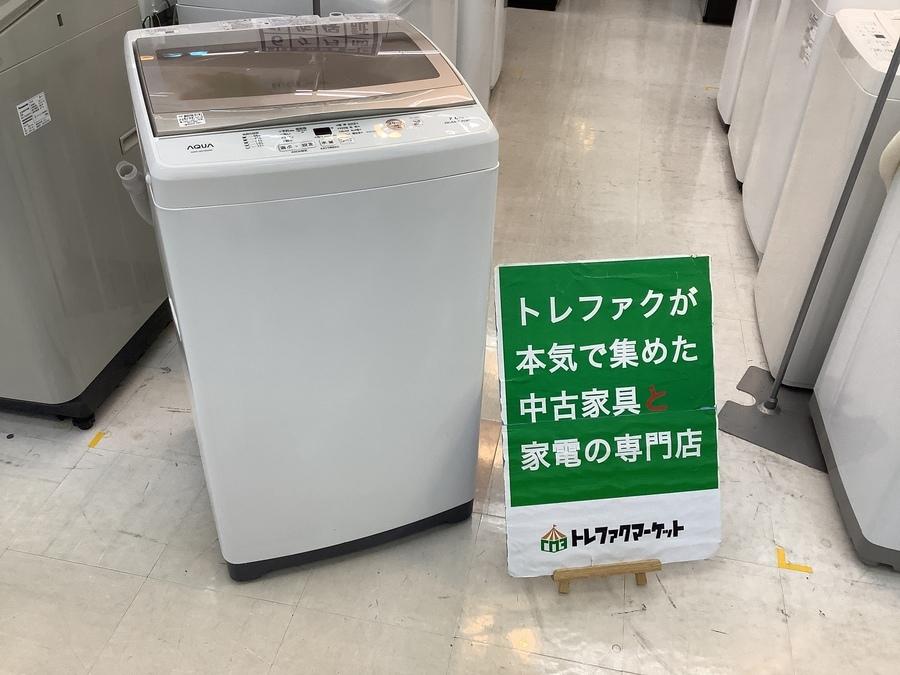 【スマホで購入】AQUA (アクア) 全自動洗濯機 7.0kg AQW-GS70G 2019年製 が入荷しました!【トレファクマーケット千葉おゆみ野店】