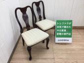トレファク千葉おゆみ野店ブログ
