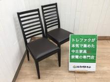オンライン掲載中! 秋田木工 N005 ダイニングチェアをご紹介♪ お買い得な中古家具取り揃えております!
