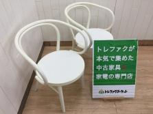 オンライン掲載中! 大塚家具×佐藤オオキ 508EB ダイニングチェアをご紹介♪ お買い得な中古家具取り揃えております!