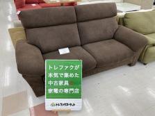 新入荷! ニトリ Nポケットシリーズ ハイバックソファ 入荷しました! お買い得な中古家具を取りそろえております!