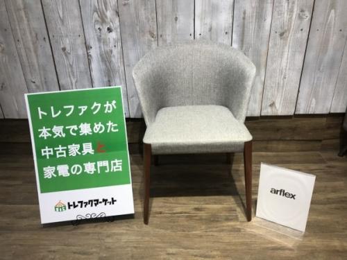 千葉 中古 家具のチェア