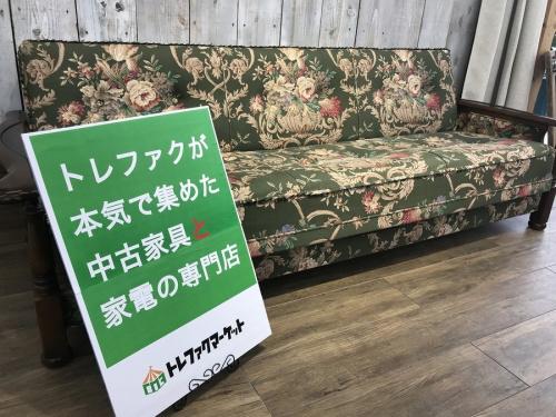 中古家具の千葉 中古 家具