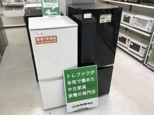 中古 千葉 冷蔵庫の千葉家電