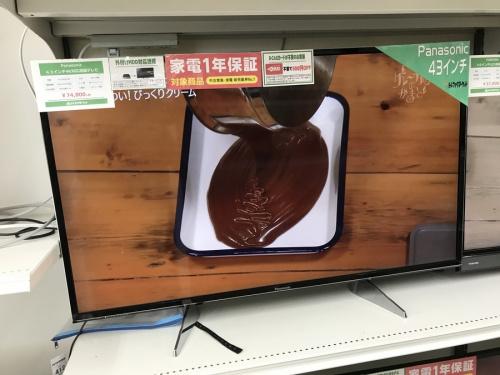 液晶テレビ シャープ 中古の液晶テレビ 4K対応
