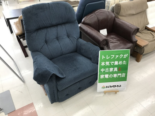 千葉 中古 家具の中古 ソファー