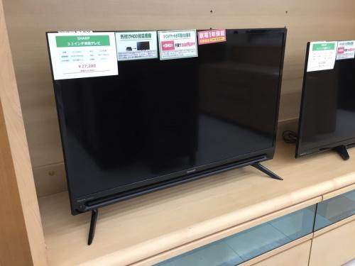 テレビ 中古の液晶テレビ シャープ 中古