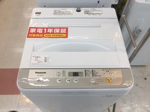 中古家電の洗濯機