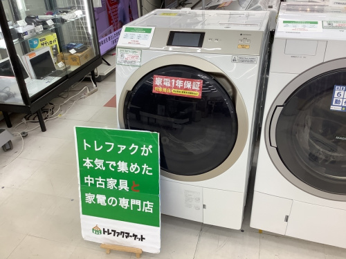 家事家電の洗濯機 中古