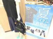 レディースファッションの堺 買取