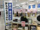 トレファク堺福田店ブログ