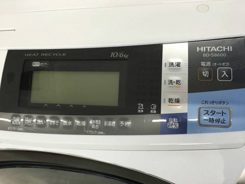 洗濯機 ドラム式の中古家電 堺