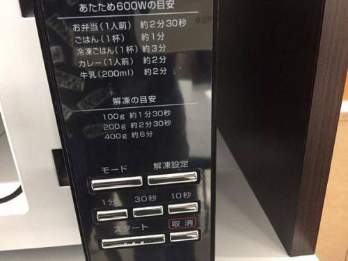 大阪 一人暮らし リサイクルショップの中古家電 堺