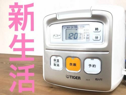 生活家電・家事家電の大阪 一人暮らし リサイクルショップ