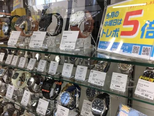 腕時計の買取 堺
