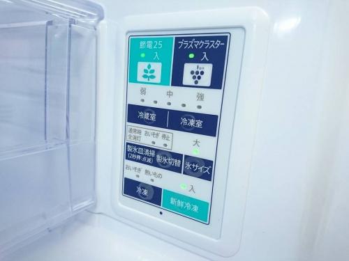 堺市 堺福田の中古家電 堺