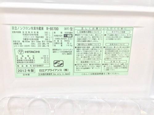 中古家電 堺の中古冷蔵庫 堺