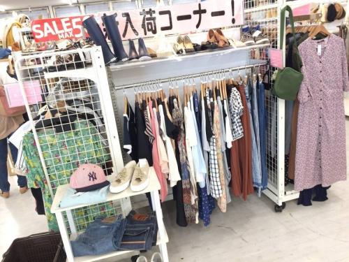 関西の古着買取 大阪