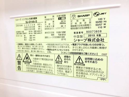 中古家電 大阪の買取 大阪