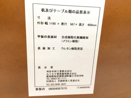 買取 大阪の関西