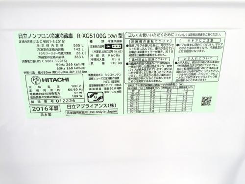 冷蔵庫 買取 大阪の中古家電 堺市