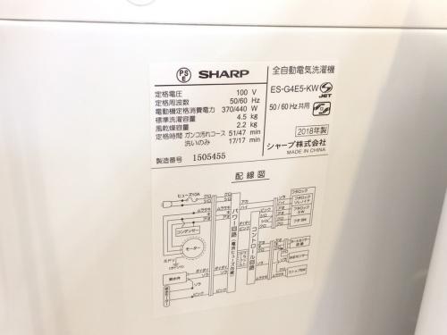 洗濯機の家電買取  大阪