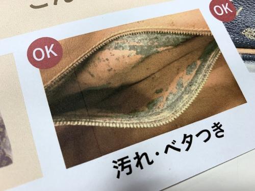 中古 ブランド 大阪の堺 ブランド 買取