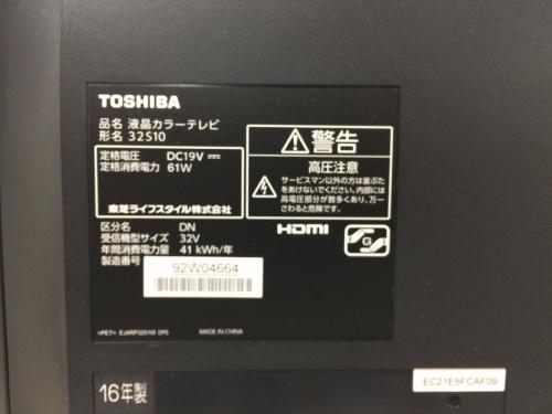 テレビ 買取 大阪の中古家電 堺市