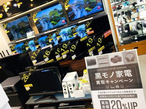テレビの家電買取  大阪