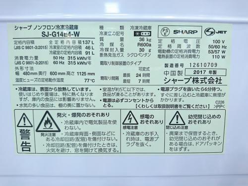 家電買取  大阪の中古家具 堺市