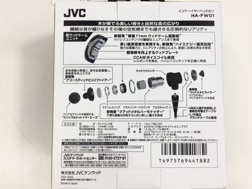 JVCの関西