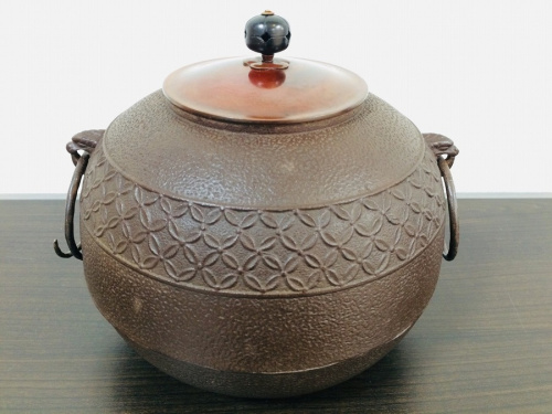 和食器の風炉窯 鉄瓶