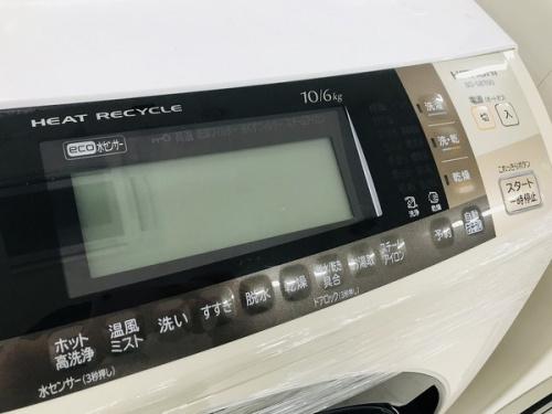 中古洗濯機 大坂の家電 買取 大坂