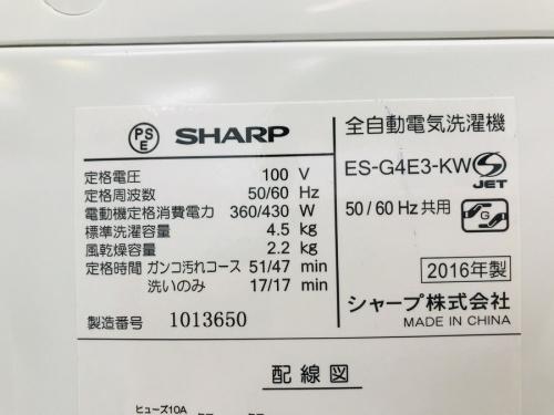 家電 買取 大阪の中古家電  堺
