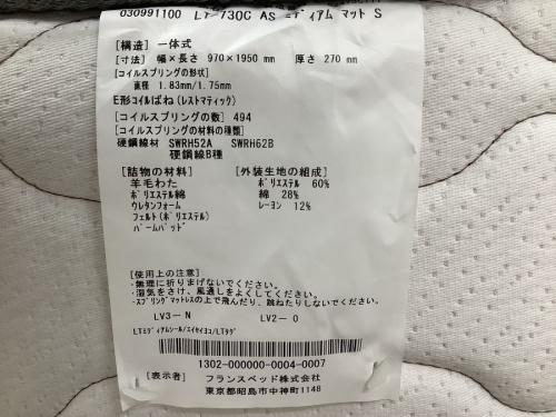中古ベッド 大阪の中古家具 堺市